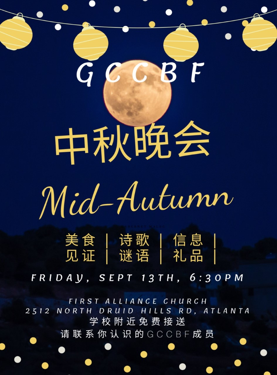 2019-09-10-GCCBF-Poster