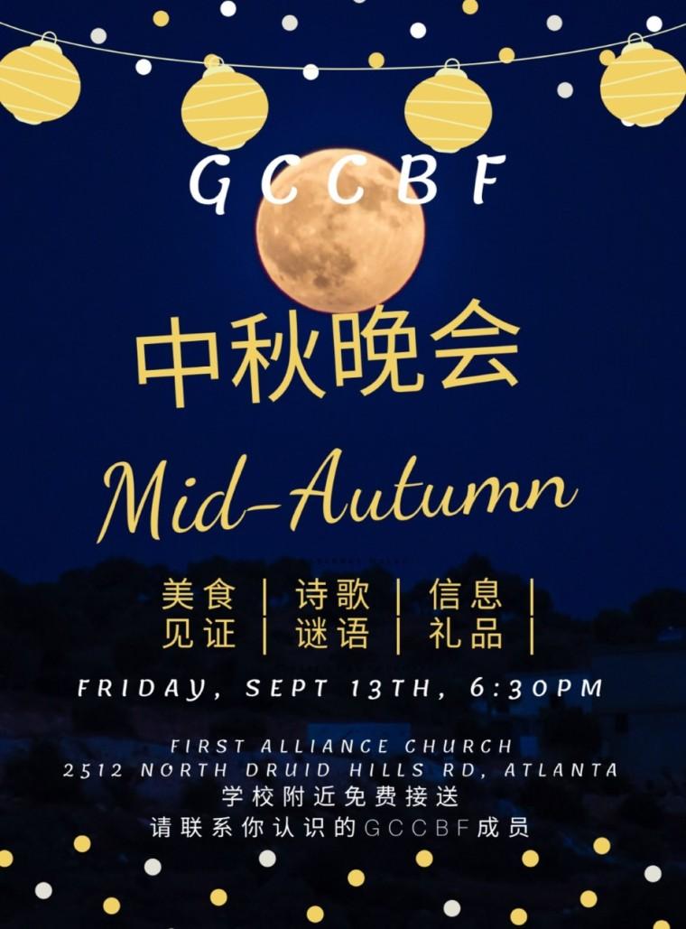 2019-09-10-GCCBF-Poster